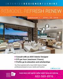40 Interior Designer For Hire Customer Registration Beauteous Asid Interior Design