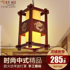 get ations chinese wooden sheepskin small chandelier antique wood chandelier led chandelier dining restaurant study bedroom chandelier bar