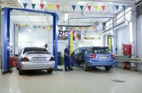 Центр кузовного ремонта и станция технического обслуживания  станция технического обслуживания
