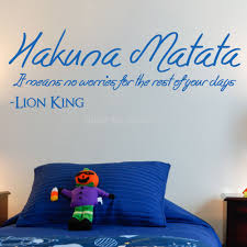 Lion King Bedroom Decorations Aliexpresscom Buy Hot The Lion King Hakuna Matata Wall Art