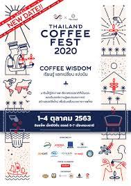 ⚡️ จบลงไปแล้วกับงาน thailand coffee fest 2020 เมื่อวันที่ 4 ตุลาคมที่ผ่านมาที่ต้องบอก. Thailand Coffee Fest 2020 Zipevent Inspiration Everywhere