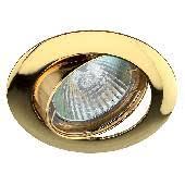 <b>Светильник встраиваемый</b> для галогенных ламп 50Вт МР16 ...
