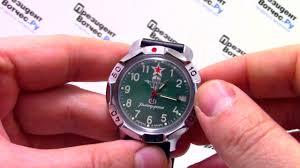 <b>Часы Восток</b> Командирские 811307 - Видео обзор от ...