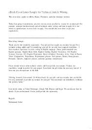 Professional Cover Letter Writing Service Professional Cover Letter ...