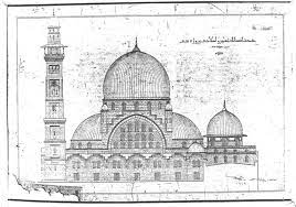 The sprawling compound in jerusalem's old city, known as the temple mount by jews, is one of islam's holiest sites. Https Brill Com Downloadpdf Journals Muqj 13 1 Article P149 11 Xml