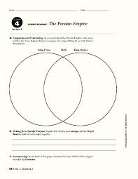 King Cyrus And King Darius Venn Diagram The Persian Empire Worksheet For 8th 9th Grade Lesson Planet