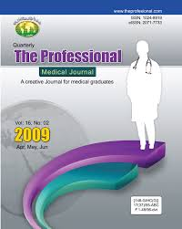book covers by engr shakeel talat at coroflot com journal cover the professional medical journal this design is the cover page of quaterly published journal entitled the professional medical journal a