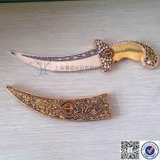 sikh gifts metal kirpan
