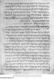 seliḤah com v 11 p 173