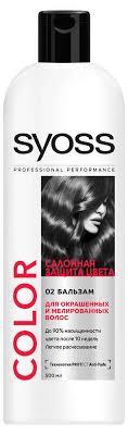 Купить <b>Бальзам для окрашенных</b> волос Syoss Luminance&Protect ...