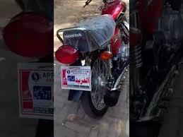 2018 honda 70 sticker. beautiful sticker the new model honda cg 125 2017 with sticker inside 2018 70