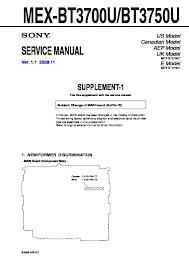 sony car audio service manuals page 48 sony mex-bt3600u price at Sony Mex Bt3600u Wiring Diagram