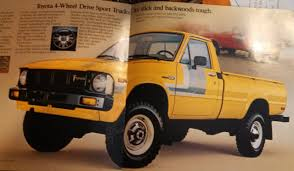 80 Pickup Ad | Toyota Trucks | Pinterest | Toyota, Toyota trucks ...