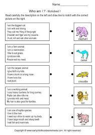 Who am I ? - Brain Teaser Worksheets # 1
