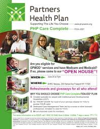 opwdd front doorPartners Health PlanSupporting the Life You Choose  AHRC