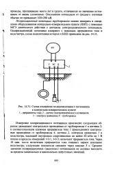 Контрольный проводник Большая Энциклопедия Нефти и Газа статья  47
