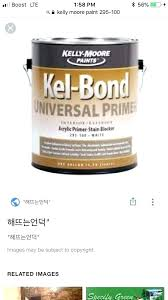 kelly more paint paint cost kelly brothers painting inc