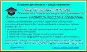 Наука Статьи рефераты диссертации монографии учебники учебные пособия