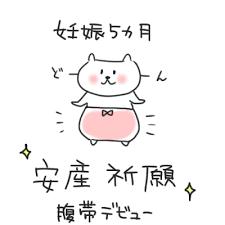 「安産 戌」の画像検索結果