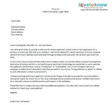 Business Letters Templates Free Business Reference Letter Template ...