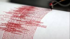 Imagini pentru seismograf imagini