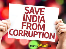 against corruption essay in english speech presentation   against corruption essay in english
