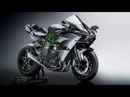 most expensive bikes in the world 2020