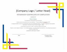 Blank Certificate Of Achievement Template Poporon Co