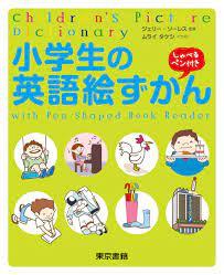 Từ điển sách nói học tiếng Anh cho bé từ 6 tuổi học tiểu học