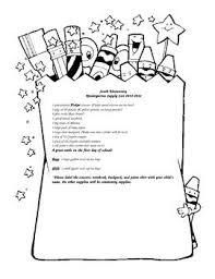 School Supplies List Template School Supply List Example For Kindergarten Editable