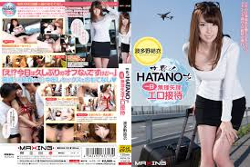 2015 01 MAXING New DVD Release detail Adult Video Hot Japanese. Gave Forcing Erotic Entertain To The World Famous HATANO For One Day Yui Hatano