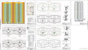 Курсовые и дипломные проекты Многоэтажные жилые дома скачать  Курсовой проект 17 ти этажный двухсекционный 136 ти квартирный крупнопанельный жилой дом серии