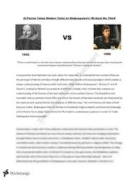 a comparative essay on richard iii and looking for richard year a comparative essay on richard iii and looking for richard