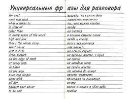 KAK - Фразочки на английском