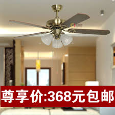 bathroom fans middot rustic pendant. Get Quotations · 48 Ceiling Fan Lights Md-8 Fashion Antique Tape Lighting Bathroom Fans Middot Rustic Pendant
