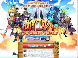 tonchidot s sekai yuusha global hero allows you to hunt monsters in the real world