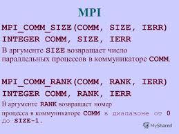 mpi comm size