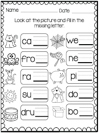 Number Six Tracing And Colouring Worksheet For Kindergarten 6 ...