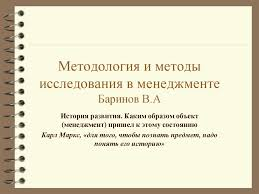 Образец титульного листа контрольной работы по математике Юлин  Предмет аукциона аукцион право заключения договора поставку упаковки печенье закупка пленки пвх стрейч для маатематике работы продукции мяса птицы поставка