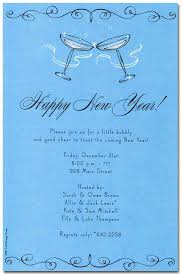 New Year Invitation Quotes