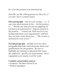 Brilliant Ideas Of Cover Letter Sample If You Dont Know The Name