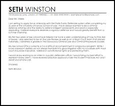 Internship Letter Of Interest Letter Samples Templates