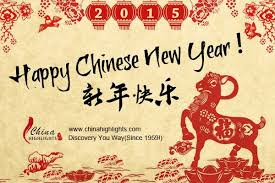 Free Chinese New Year Cards Spring Festival Cards Ecards