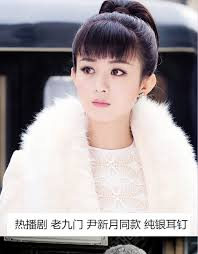 bowknot pearl ear nail old nine door zhao liying same money