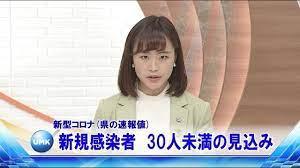 宮崎 県 コロナ 感染 者