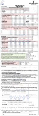 application forms for pradhan mantri ujjwala yojana pmuy kyc application form of ujjwala yojana in english