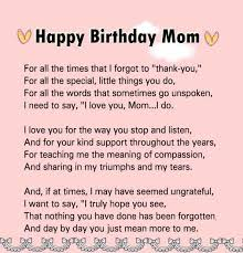 I Love You Mom Quotes Stunning Happy Birthday Mom Quotes Quotes