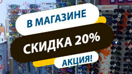 Каталог <b>солнцезащитных очков</b> в Москве - купить очки в ...
