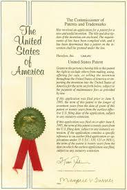 Patent Wikipedia