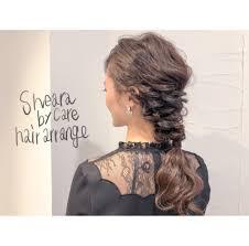 ロングヘア髪が多い方にオススメヘアアレンジ Sheara By Care